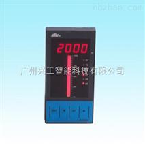 電接點液位顯示儀表