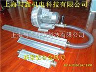 铝制水滴式工业吹干风刀高压风机