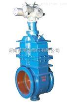 河南(SF)SYZ948W-2.5C電動水封暗杆平行雙閘板燃氣緊急切斷閥