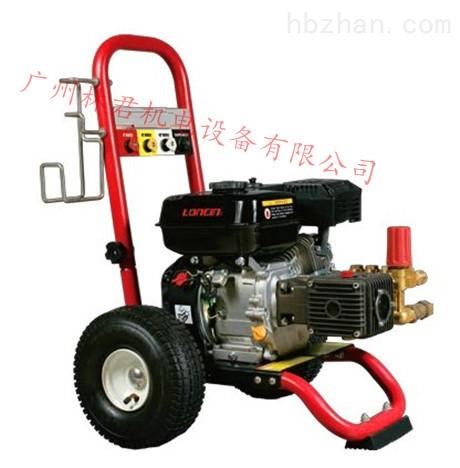 压力275公斤本田汽油高压清洗机