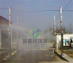大连动物防疫车辆喷雾消毒设备/消毒杀菌效果好/喷雾消毒设备技术