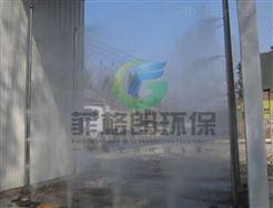 福建动物防疫车辆喷雾消毒设备/消毒杀菌效果好/喷雾消毒设备技术