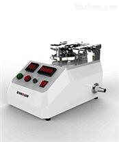 Taber耐磨試驗機/taber磨耗試驗機