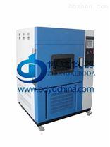 上海SN-500氙燈老化試驗箱