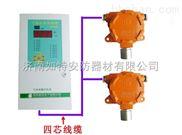 氟化氫泄漏報警儀廠家 有毒氣體濃度超標報警器