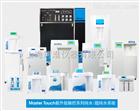和泰HITECH实验室纯水与超纯水系统选型表