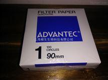 ADVANTEC 1号定性滤纸90mm直径QUALITATIVE FILTER PAPERS