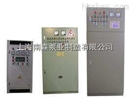 变频水泵控制柜