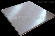 电子地磅秤1-3吨不锈钢地磅2T防爆地磅工业大地磅5T