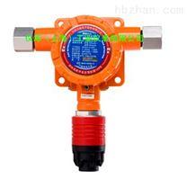 汉威电子BS01II可燃气体探测器