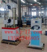 WE-1000係列數顯萬能材料試驗機