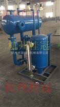 气动高温蒸汽冷凝水回收装置