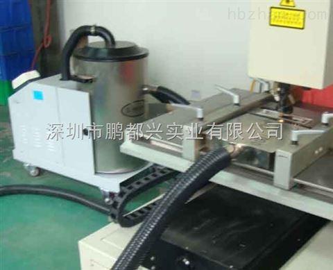 工业吸尘器——钻孔机配套设施