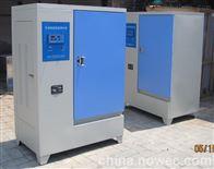 水泥混凝土標準養護箱價格參數