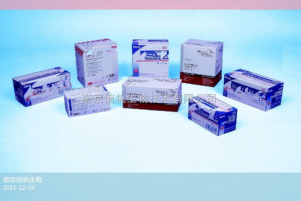 苹果酸脱氢酶(MDH)试剂盒