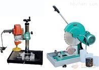HQP-150型HQP-150型混凝土芯樣切片機價格參數