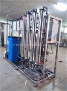 1T/H  反渗透系统工业用单级反渗透设备