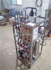 JH—500m³/H超滤系统小型超滤设备