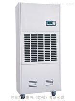温州工业除湿机CFZ-10S(工业除湿器)