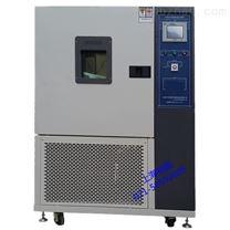 汽車五金件用高低溫箱 上海高低溫試驗箱