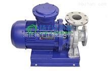 化工泵廠家:ISWH防爆化工不鏽鋼管道泵