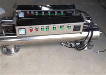 自来水紫外线消毒器