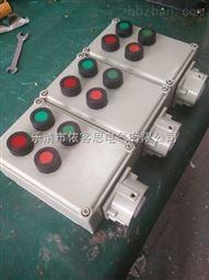 BXK-A2D2G电动阀门防爆控制箱盲板阀防爆控制箱
