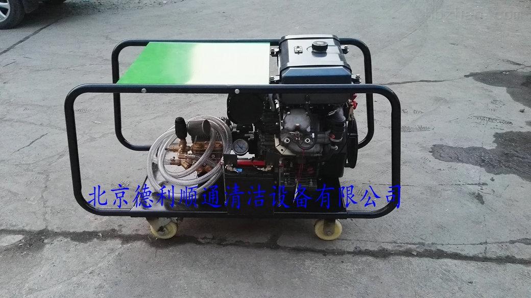 柴油机下水管道疏通机-柴油机管道高压疏通机