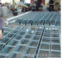 石材機械電纜承重型鋼製拖鏈廠家報價