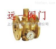 上海產品上海減壓閥 黃銅活塞式可調減壓閥Y43X-16T