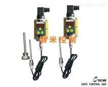 数显温度传感器、WSJ温度控制器