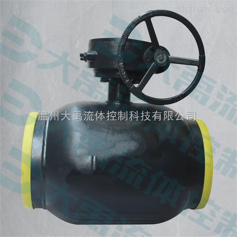 q61f供暖全焊接球阀图片