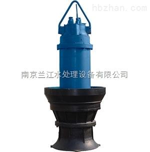 900HQB-50潜水轴流泵工作原理