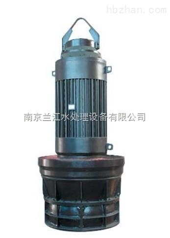 700ZQB-50型潜水轴流泵