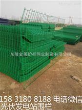 绿化护栏.林场绿化护栏.场地绿化护栏