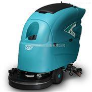 河南郑州物业保洁洗地机