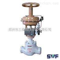 锅炉高压调节阀T968-320