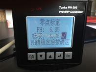 PH变送器PH305价格