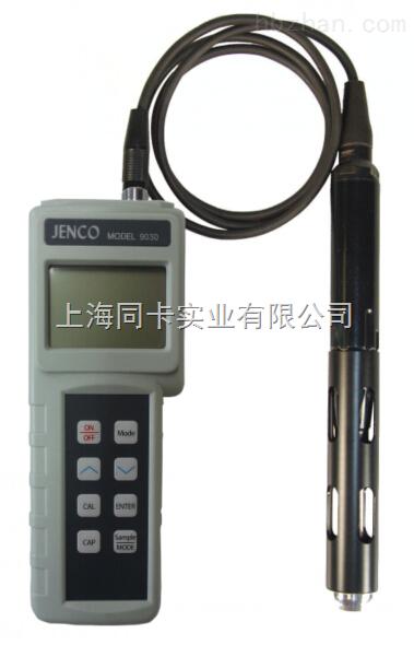 便携式荧光法溶氧仪