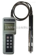 JENCO 9030M便携式荧光法溶氧仪9030M供应