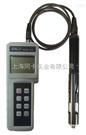 便携式荧光法溶氧仪9030M供应