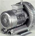 燃燒降氧機專用歡鑫2HB720-HH26氣環漩渦真空鼓風機