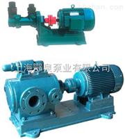 3G型保温三螺杆泵三螺杆保温沥青泵