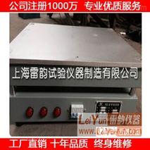 BGG-2.4kw數顯一體式電熱板
