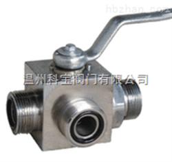 Q14/15F不锈钢三通高压外螺纹球阀DN20-50