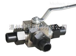 Q14/15F三通锻钢高压外螺纹球阀