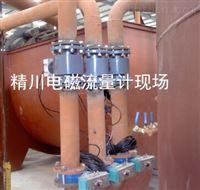 JCEF昆山电磁流量计价格,精川流量计中的机