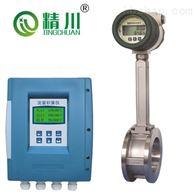 JCH齐齐哈尔导热油流量计选型注意事项
