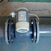 JCEF污水处理厂DN40电磁流量计