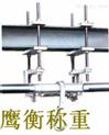 沧州30吨电子吊秤(作业安全措施)